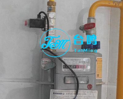 家用燃气紧急切断阀,家用燃气紧急切断阀使用说明
