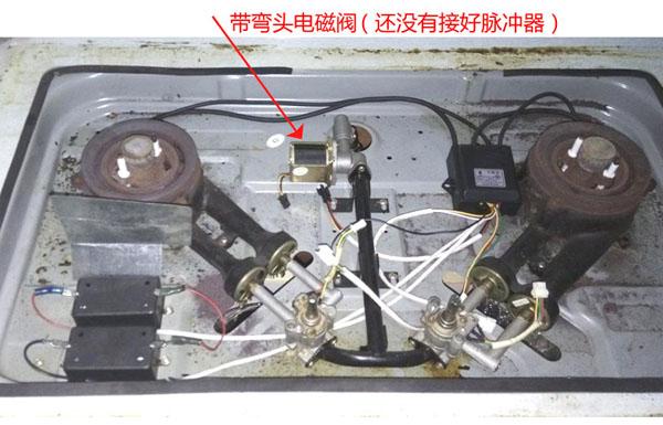 燃气灶电磁阀工作原理